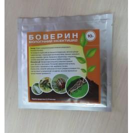 Боверин биоинсектицид, 10 г