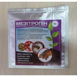 Мезитропин биоинсектицид, 10г