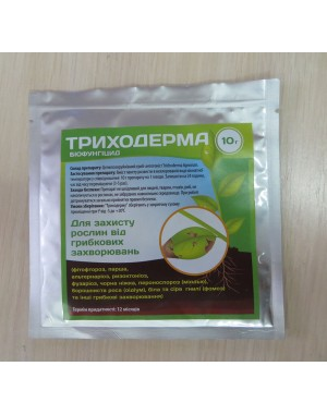 Триходерма биофунгицид, 10г